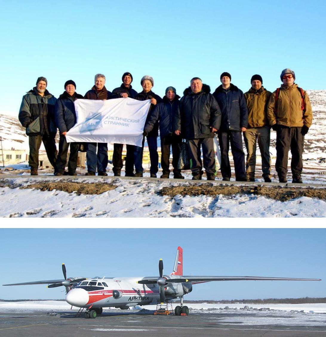 Two photos, top: a survey team standing on snow holding a Russian polar bear banner, bottom: a Russian survey aircraft on the tarmac.