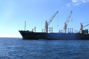 M/V Cape Flattery grounded in ocean.