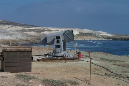 Photo of RAM launcher at Building 807 launch complex