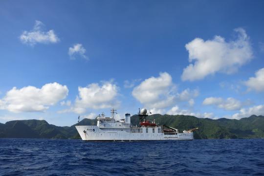 NOAA Ship Hiialakai
