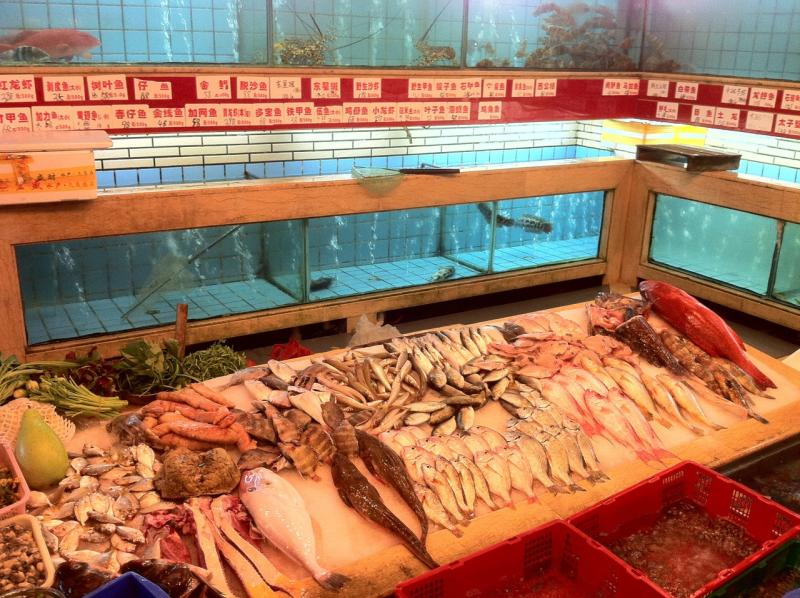 Asian fish market